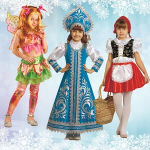 Карнавальные костюмы для девочек напрокат в Бобруйске