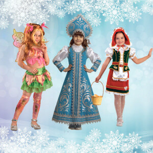 Карнавальные костюмы напрокат для девочек