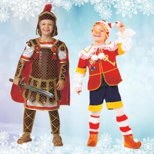 Карнавальные костюмы для мальчиков напрокат в Бобруйске