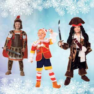 Карнавальные костюмы напрокат для мальчиков