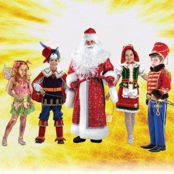 Прокат карнавальных костюмов в Бобруйске