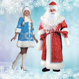 Костюмы Деда Мороза и Снегурочки напрокат в Бобруйске