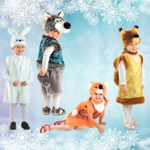 Карнавальные костюмы напрокат в Бобруйске для малышей