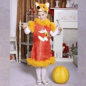 Прокат костюма лисы для девочки