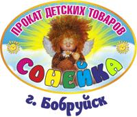 Прокат детских товаров в Бобруйске