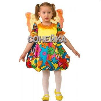 костюм бобочки напрокат